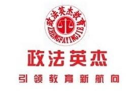郑州2017年司法考试面授班