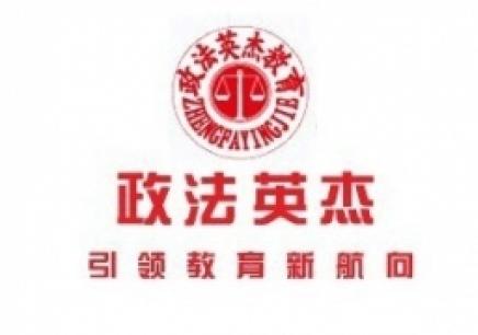 郑州政法英杰司法考试面授高分班