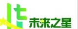 重庆未来之星网球俱乐部