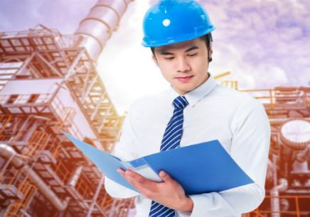 金华一级建造师课程辅导