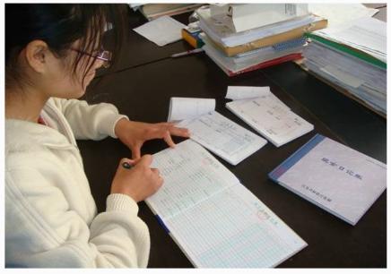 仁和会计专业考证班