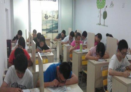 高考英语假期集训课程