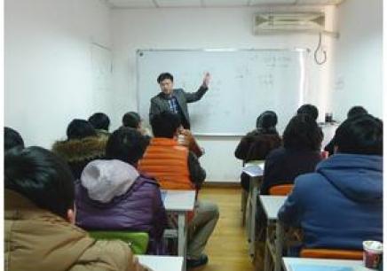 高考物理假期集训课程