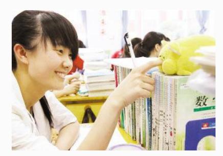 福州初三数学一对一辅导课程_课程大纲
