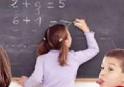 昆明初一数学培训