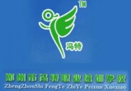 郑州婚姻家庭咨询师三级网络班