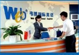 石家庄商务英语课程