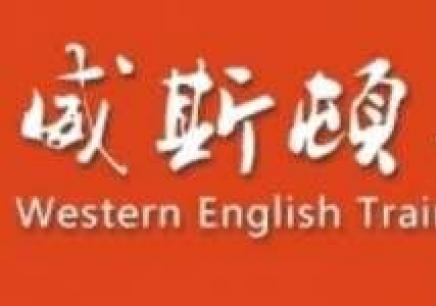 郑州新概念英语二册学习班_学习资料