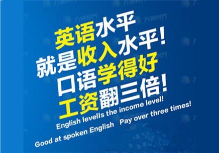 英语日常口语_常用英语口语