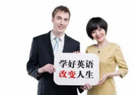 郑州成人英语业余学习班