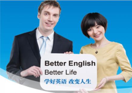 河南面试英语口语培训