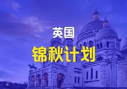 福州留学中介培训班