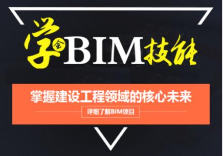 扬州哪里有BIM培训班价格