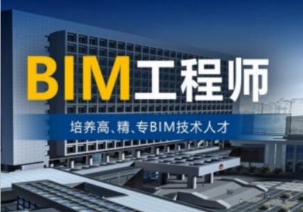 扬州培训bim工程师