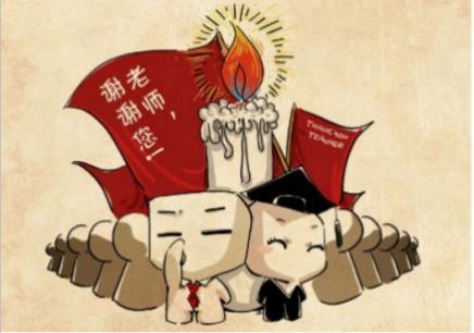 揚州全國教師培訓班哪家好