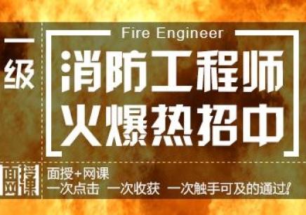 徐州考一级建造师多少钱
