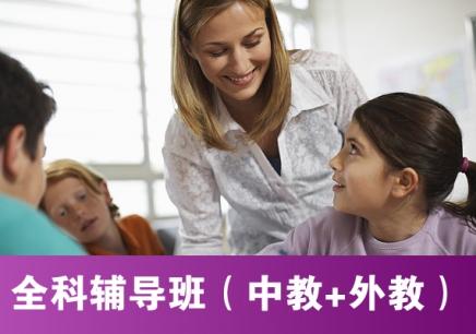 惠州中考英語培訓機構哪里好