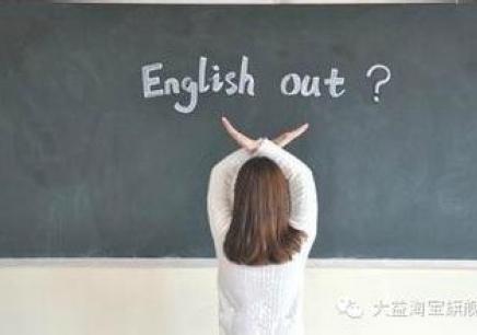 惠州中考英語培訓寒假班