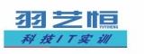 太原羽艺恒电脑学校