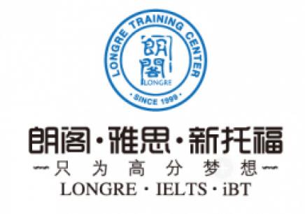 郑州新托福寒假培训班