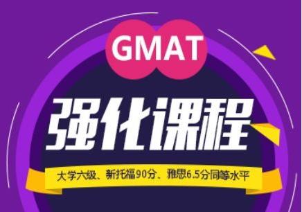 郑州gmat培训一般多少钱_哪个好
