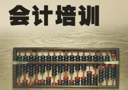郑州会计考证班_恒企会计班授课内容