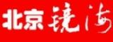 北京镜海摄影化妆学校