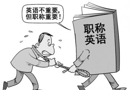 石家庄速成学英语