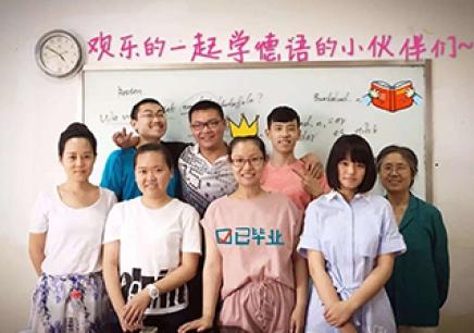 河北省师大外国语学校地址在哪?