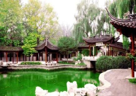扬州园林与景观设计