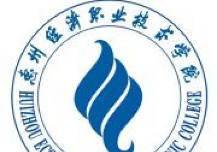 贵州成人高考招生学校