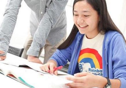 南宁公共英语学习班