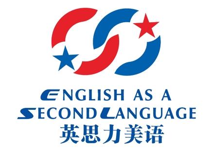 郑州企业英语课程