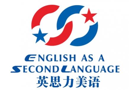 郑州出国英语词汇课程