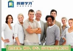 东莞公共英语等级等级考试学习