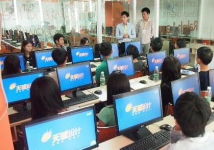 南宁网页设计报名