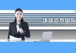 南宁中教口语培训初级班