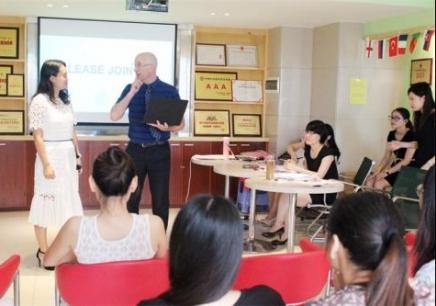 南宁英语培训中心