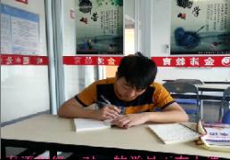广西南宁韩语培训班