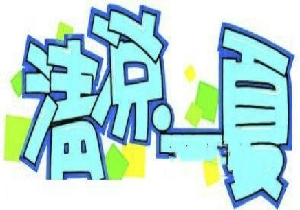 海南POP手绘设计培训班