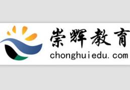 南京钳工学习 江宁钳工课程