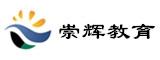 南京崇辉教育