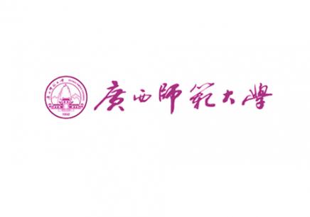 广西师范大学招生简章