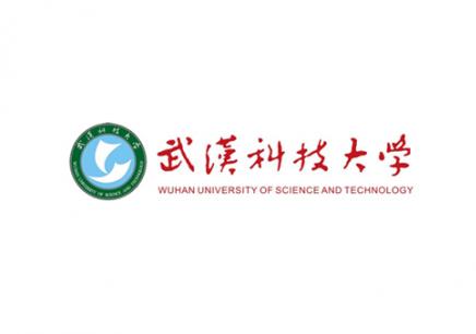 武汉科技大学招生