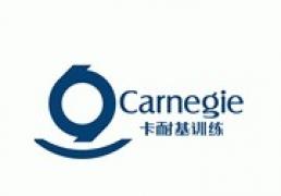 郑州企业内训咨询系列 _高效沟通技巧