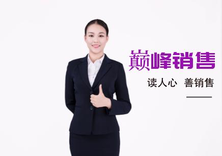 郑州销售口才课程_电话_地址_费用