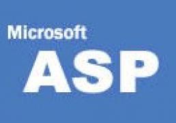 温州哪里有ASP网络编程专业培训学校