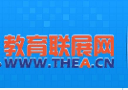 温州电脑培训 专业网络管理员学习班