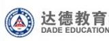 达德教育集团