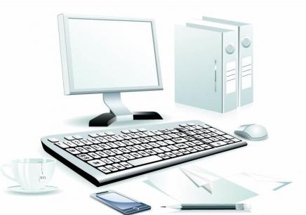 计算机综合班培训